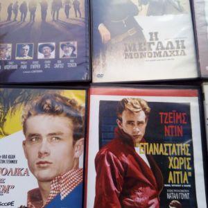 9 Dvd ( ταινιες αξεχαστες)