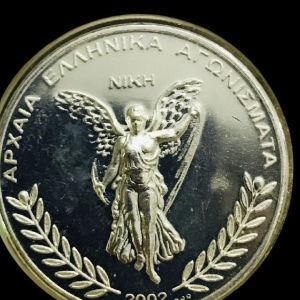Αρχαία ελληνικά αγωνίσματα ασήμι 999