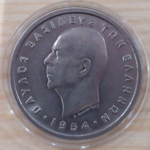 ΑΚΥΚΛΟΦΟΡΗΤΟ 5 ΔΡΑΧΜΕΣ 1954