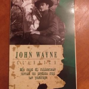 JOEN WAYNE Western συλογη 6 DVD