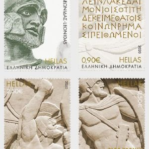 GREECE - 3/11/2020 - 2500 YEAR ANNIVERSARY OF THE BATTLE OF THERMOPYLAE (SET OF 4)  - UNMOUNTED MINT