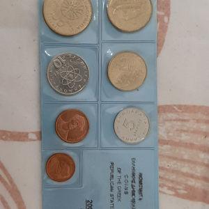 Σειρά δραχμών 2000 - 7 νομίσματα