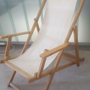 Vintage ξύλινη πολυθρόνα κήπου/πισίνας (ξαπλώστρα) δεκαετίας 1960-1970