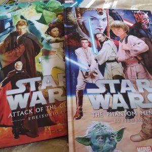 2 τόμοι κόμικ star wars