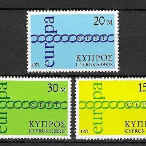CYPRUS - 1971-  EUROPA CEPT - SET OF 3 - MNH