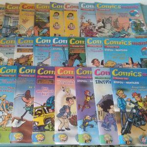 εικονογραφημένα παραμύθια & comicsmania