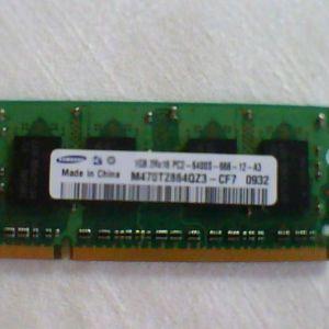 Samsung ram 1 GB ddr2 800mhz So-dimm