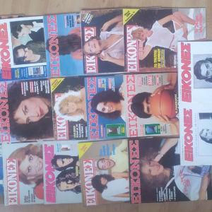 Περιοδικά Εικόνες