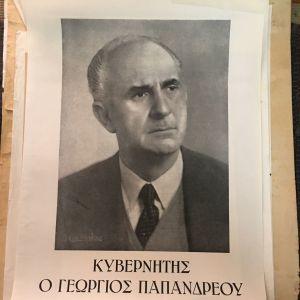 ΕΚΛΟΓΙΚΗ ΑΦΙΣΑ ΓΕΩΡΓΙΟΣ.ΠΑΠΑΝΔΡΕΟΥ 1950
