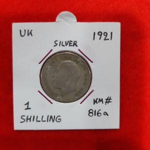 # 23 -Ασημενιο νομισμα Ηνωμενο βασιλειο