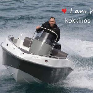 490 comfort.. Kokkinos sales