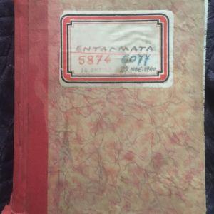 Βιβλίο ενταλμάτων αποζημιώσεων υδροπωλητών & υδροδοτών 1940