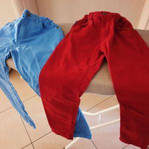 Παιδικά παντελόνια Chino No 10..Πωλούνται και τα 2 μαζί ή χωριστά.