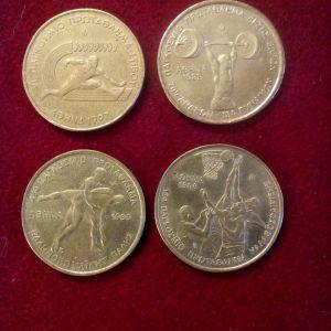 Κέρματα 100 δρχ. σπάνια συλλεκτικά με τα αθλήματα 4 τεμάχια