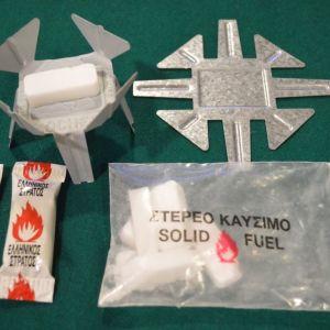 Στερεό καύσιμο (8 τεμάχια) με την βάση καύσης (2 βάσεις) που χρησιμοποιούν οι Ειδικές Δυνάμεις (30 ευρώ)