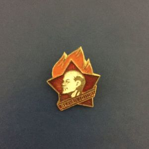 AYTHENTIKO PIN USSR PIONER