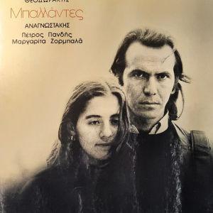 12 δίσκοι έντεχνα Ελληνικά '70s