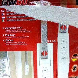 2x Ρολά ηλεκτρικα. για πόρτες και παραθυρα. SuperRollo GW60 Blind Motor