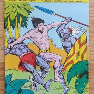 Ταρζάν, Τεύχος Ν.148 (Δραγούνης, 1987)
