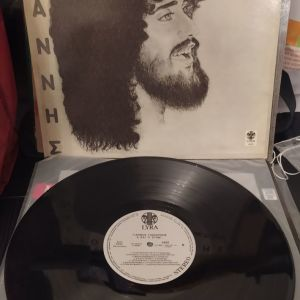 Γιάννης Γιοκαρίνης - Ε.. Και τι έγινε! LP