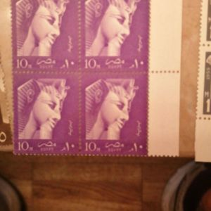 Γραμματόσημα