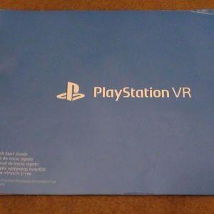 PS4 VR instruction manual - οδηγός γρήγορης έναρξης