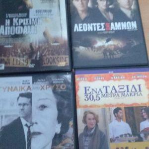 23...24 DVD