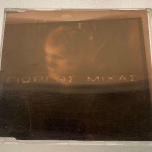 Γιώργος Μίχας - Ψάχνω να σε βρω, Να μ'αγαπάς 2-trk cd single