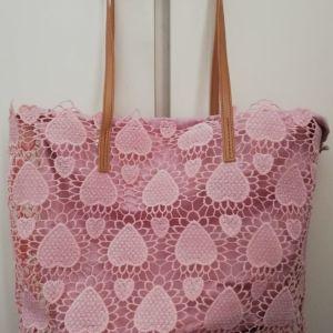 Τσάντα Fullah Sugah