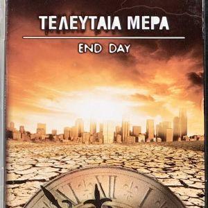 Η Τελευταία Μέρα - End Day (DVD)