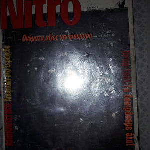 Nitro.1ο τευχος.Συλλεκτικο