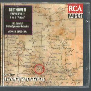 "CD -  Beethoven - Symphony No2 & No6 ""Pastoral"" με τον Ελεύθερο Τύπο"