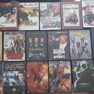 23 Ταινίες ξένες όλες μαζί