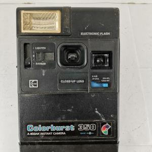 Φωτογραφική μηχανή Colorburst 350 (λειτουργεί) - εποχής 1980