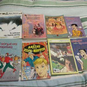 εφηβικα βιβλια