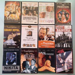 144 dvd διάφορα είδη