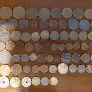 Συλλογή Ελληνικών και ξένων νομισμάτων