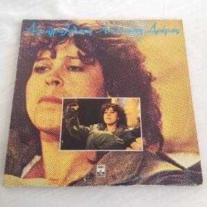 Δήμητρα Γαλάνη Ατέλειωτος Δρόμος - Δίσκος Βινυλίου 1983