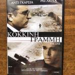 Διάφορες ταινίες dvd