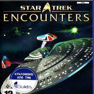 STAR TREK ENCOUNTERS - PS2