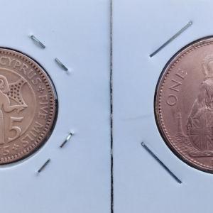 Δύο χάλκινα νομίσματα σε πάρα πολύ καλή κατάσταση1966 και 1955