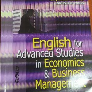 ENGLISH FOR ADVANCED STUDIES IN ECONOMICS AND BUSINESS MANAGEMENT ΣΙΒΡΙΔΟΥ ΦΩΤΕΙΝΗ, ΤΟΜΠΡΟΥ ΧΡΥΣΟΥΛΑ