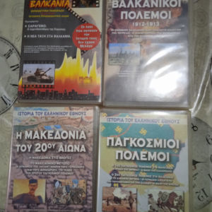 Ταινίες VHS