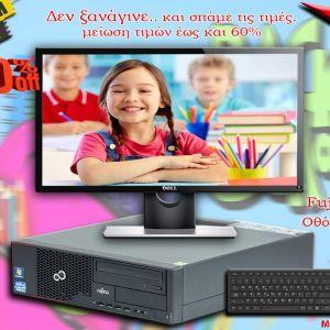 """Fujitsu Esprimo E700-i5-2400 / 8 GB RAM / SSD 128 + 320 HDD / Πληκτρολόγιο-Ποντίκι / Οθόνη Dell 22"""""""
