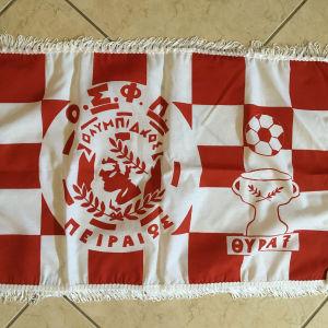 σημαια ολυμπιακος vintage