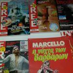 3 ΠΕΡΙΟΔΙΚΑ BISCOTTO/ MARCELLO / INTRO