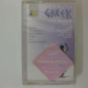CLASSIC GREEK FILM MUSIC - VARIOUS - ΚΑΣΕΤΑ
