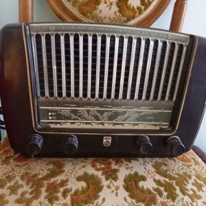 Ραδιοφωνο Αντικα Philips