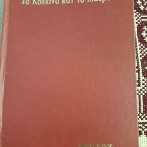 Βιβλία εκδόσεις Αυλός
