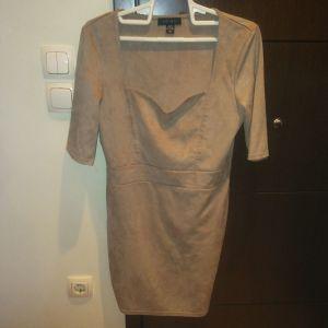 Φορεμα xl τυπου σουετ